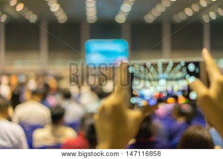 image of blur meeting room with bokeh background