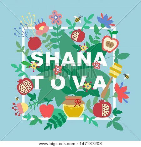 Shana Tova-01.eps