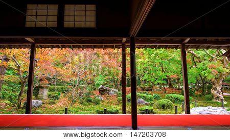 Fall Color At Enkoji Temple, Kyoto