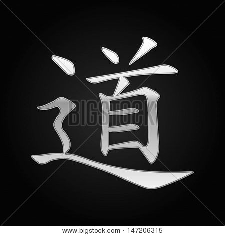 Silver chinese calligraphy, translation meaning Dao, Tao, Taoism icon on black background. Vector Illustration
