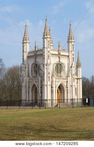 The ancient Church of St. Alexander Nevsky (Gothic Capella), april sunny day. Peterhof