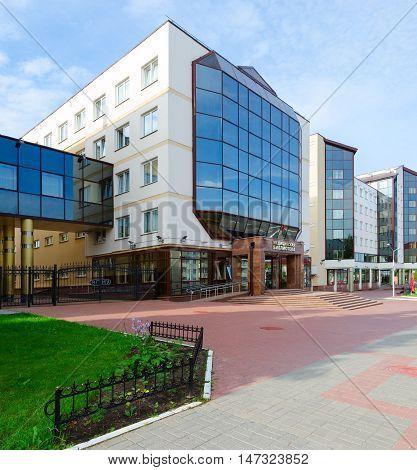 VITEBSK BELARUS - JULY 13 2016: Medical Library of Vitebsk State Order of Peoples' Friendship Medical University Belarus