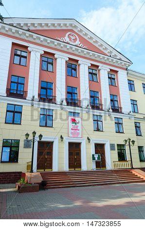 VITEBSK BELARUS - JULY 13 2016: Main academic building of Vitebsk State Order of Peoples' Friendship Medical University. Text: