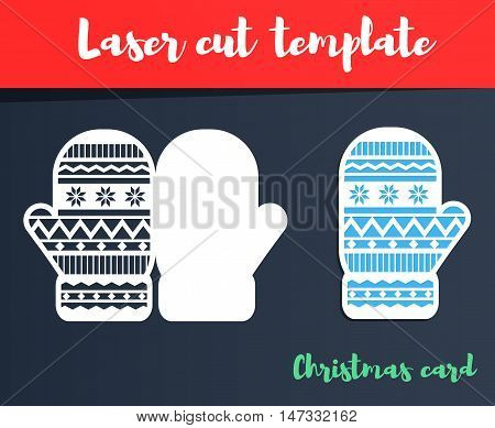 Laser Cut Template. Christmas Card. Mittens Silhouette For Cutting. Christmas Paper Craft. Geometric