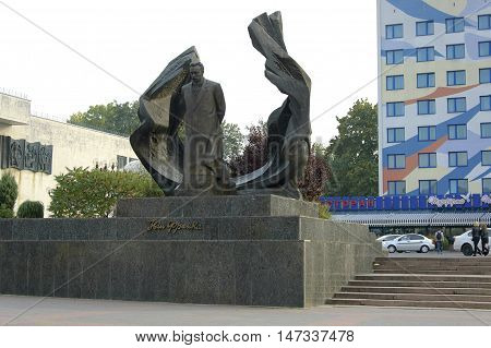 Ivano-Frankivsk Ukraine - 06 October 2015 : The monument of Ivan Franko - outstanding ukrainian writer XIX-XX centuries.