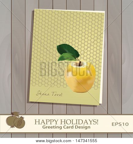 Autumn Holidays Greeting card design vector template. Jewish New Year greeting or invitation card. Sample Greeting text Shana Tova! Gorgeous Golden Apple realistic illustration is complete, masked. Editable