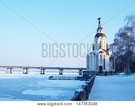 Dnepropetrovsk embankment of the right Bank of the Dnieper river city centre.