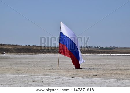 Russian Flag On The Bottom Of A Salty Lake