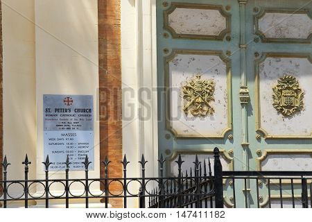 TEL AVIV, ISRAEL - August 24, 2016: decorated door in St. Peter's Church in the Old City of Jaffa on august 24, 2016 Tel Aviv, Israel