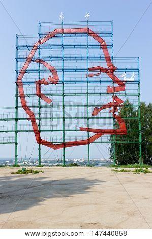 World biggest installation of Lenin`s head Ukhta Russia 19.07.2016