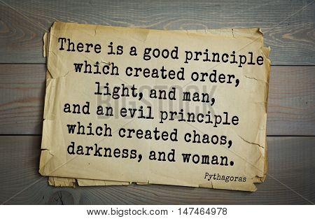 TOP-25. Pythagoras (Greek philosopher, mathematician and mystic) quote.