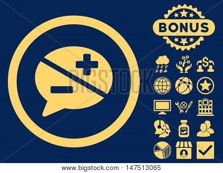 Arguments icon with bonus pictures. Vector illustration style is flat iconic symbols, yellow color, blue background.
