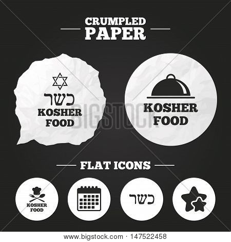 Crumpled paper speech bubble. Kosher food product icons. Chef hat with fork and spoon sign. Star of David. Natural food symbols. Paper button. Vector