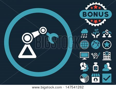 Artificial Manipulator icon with bonus pictogram. Vector illustration style is flat iconic bicolor symbols, blue and white colors, dark blue background.
