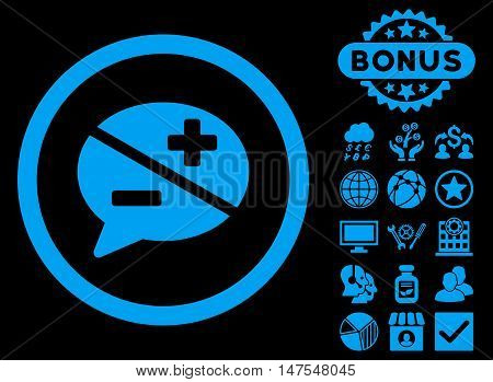 Arguments icon with bonus symbols. Vector illustration style is flat iconic symbols, blue color, black background.