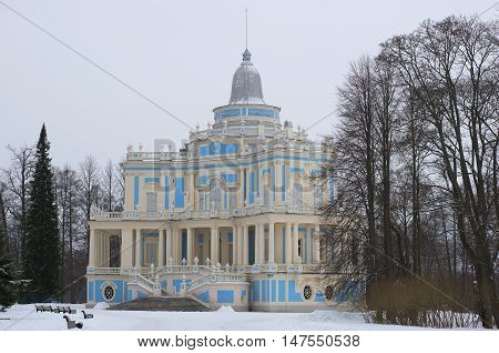 LOMONOSOV, RUSSIA - JANUARY 25, 2015: At the pavilion roller coaster in winter on a cloudy day. Historical landmark of the city Oranienbaum