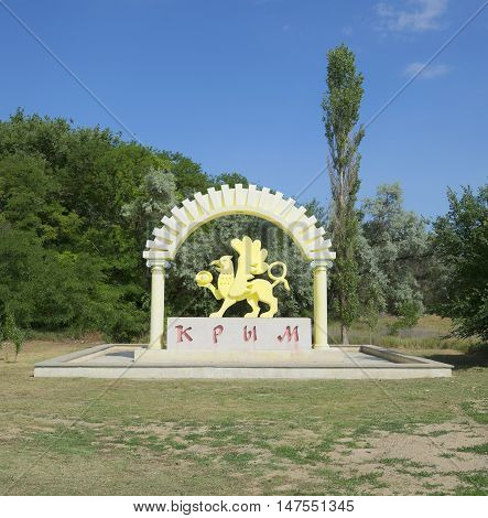 CRIMEA, UKRAINE - JUNE 11, 2013: A roadside sign on entry to the territory of the Crimea. Historical landmark