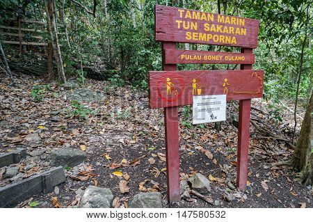 Semporna,Sabah-Sep 10,2016:Entrance gate to the Bohey Dulang trail at Semporna Islands Park,Semporna,Sabah,Borneo.Bohey Dulang Island is the one most popular island for hiking & climbing activities.