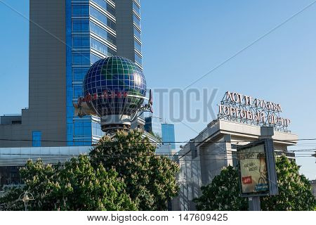 Moscow, Russia -03 June 2016. Shopping center Lotte Plaza and an advertising of Alfa Bank