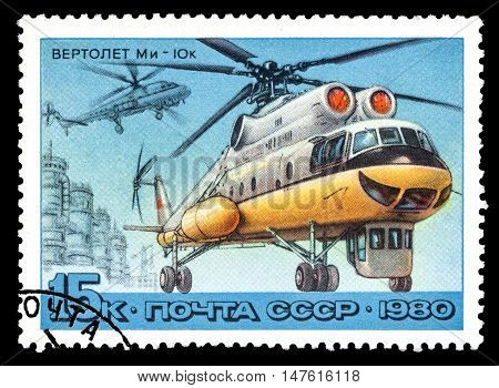 USSR - CIRCA 1980: A stamp printed in USSR (Russia) shows helicopter Mi -10k series circa 1980