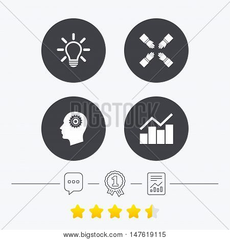 Lamp idea and head with gear icons. Graph chart diagram sign. Teamwork symbol. Chat, award medal and report linear icons. Star vote ranking. Vector