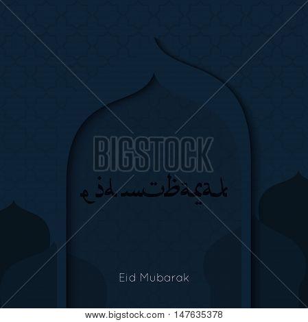 Islamic design Eid Mubarak deep bluegreeting card template. Vector eps10