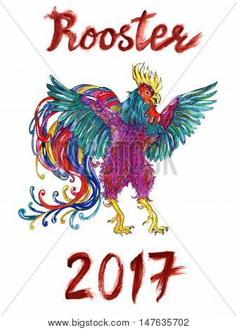 2017 New Year card with watercolor rooster and lettering isolated on white. Zodiac animal sign, horoscope and astrological symbol, vintage hand drawn emblem for poster