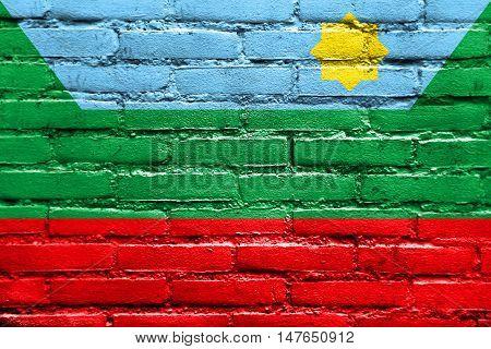 Flag Of Chachapoyas, Peru, Painted On Brick Wall
