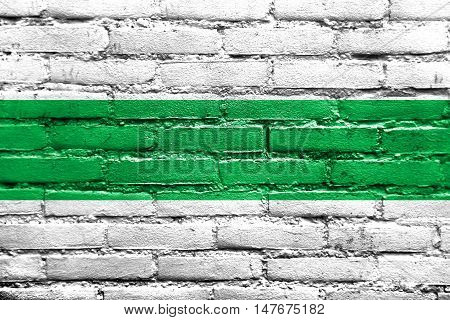 Flag Of Groningen, Netherlands, Painted On Brick Wall