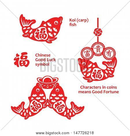 Chinese New Year koi fish papercut ornaments
