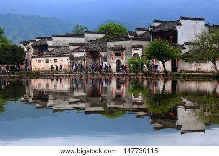 Hongcun Village In Anhui Provunce, China