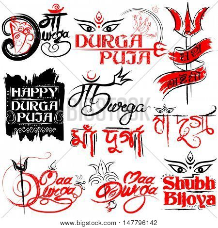 illustration of text message for Subho Bijoya (Happy Dussehra) background with bengali text meaning Mother Durga