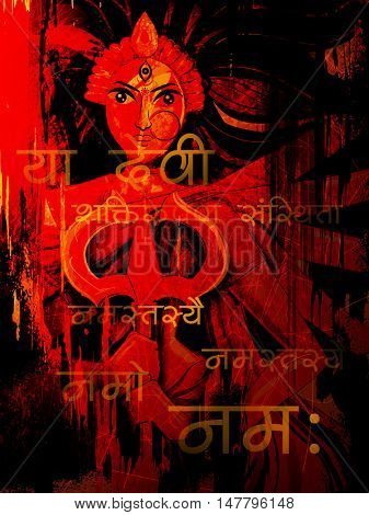illustration of goddess Durga with Shanskrit Shloka Ya devi sarvabhuteshu shakti  rupena samsthita, namas tasyai meaning To that goddess who abides in all beings as power Sautaions to Thee