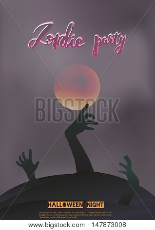 Horror Movie Retro Style Poster. Halloween party invitation. Horror vector illustration. Cinema advertising poster.