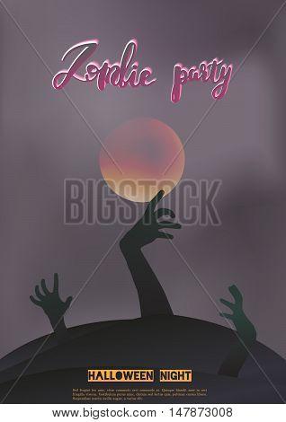 Horror Movie Retro Style Poster. Halloween party invitation. Horror vector illustration. Cinema advertising poster.