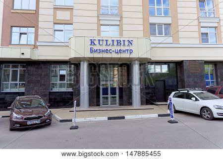 Nizhny Novgorod, Russia. - May 17.2016. Business Centre Kulibin on the street Maxim Gorky 121