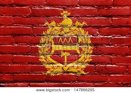 Flag Of Nizhny Tagil, Sverdlovsk Oblast, Russia, Painted On Brick Wall