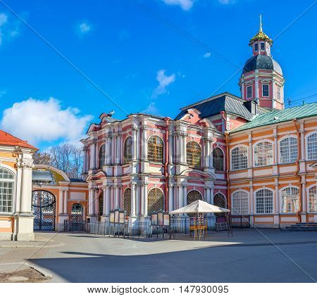 The bright building of Church of the Annunciation located at the gate of Alexander Nevsky Lavra Saint Petersburg Russia.