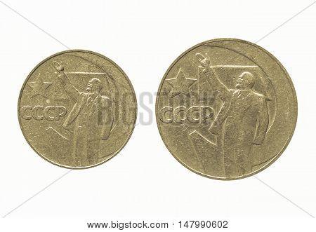 Vintage Cccp Coin