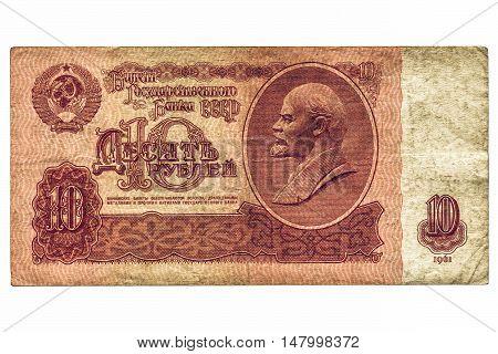 Vintage 10 Rubles