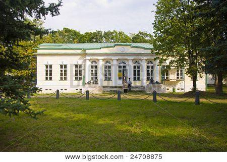 An old homestead Kuzminki