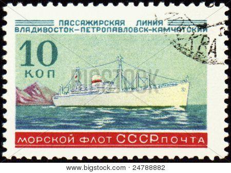 Alte Passagierschiff auf Post Briefmarke