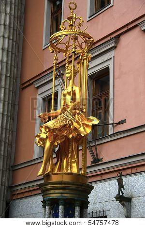 Princess Turandot Fountain. Old Arbat Street In Moscow Russia. Vakhtangov Theater
