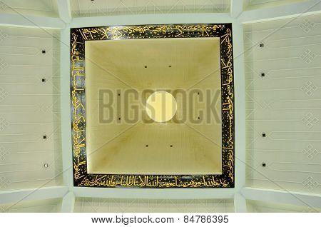 Inside dome of Al Azim Mosque in Malacca, Malaysia