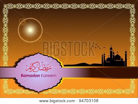 Ramadan Greetings In Arabic Script.