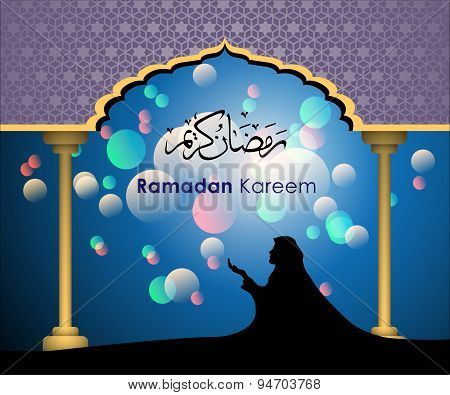Ramadan Greetings In Arabic Script