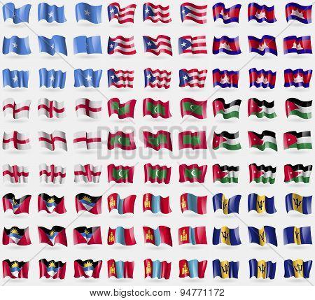Somalia, Puerto Rico, Cambodia, England, Maldives, Jordan, Antigua And Barbuda, Mongolia, Barbados.