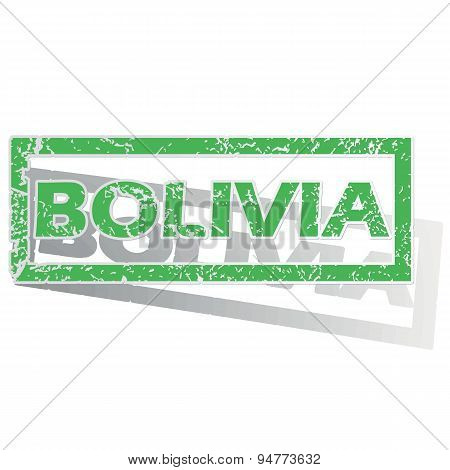 Green outlined Bolivia stamp