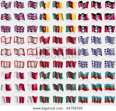United Kingdom, Cameroon, Antigua And Barbuda, Sikkim, Morocco, Greece, Malta, Bangladesh, Karachayc