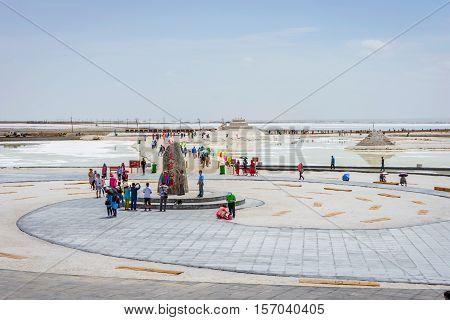 Chaqia Salt Lake And Mine, Xining, China